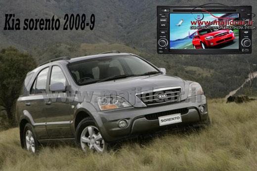 سورنتو 2008