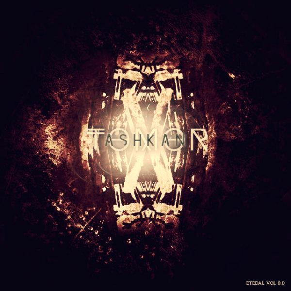 دانلود آلبوم جدید اشکان به نام تومور