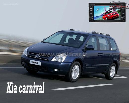 کارنوال