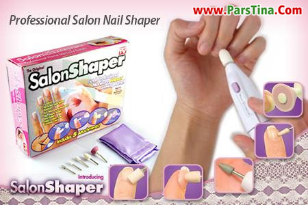 ست پدیکور ناخن salon shaper