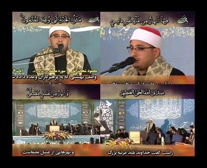 تلاوت تصویری استاد محمود شحات انور در حسینیه اردکان یزد/آبان94