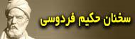 نقد سریال عطسه از مهران مدیری - رها ماهرو