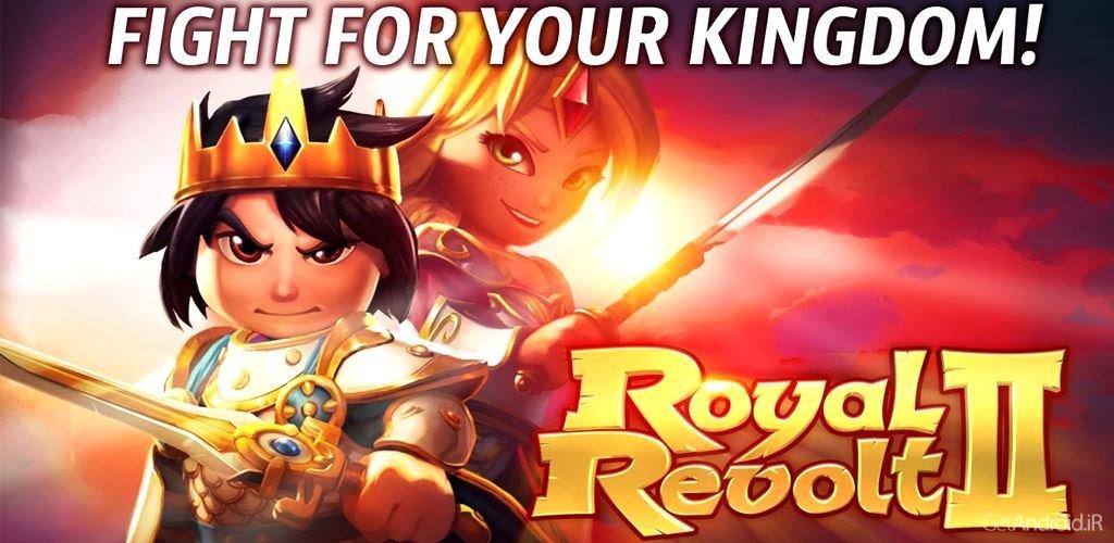 دانلود Royal Revolt 2 v1.9.5 - بازی شورش سلطنتی اندروید