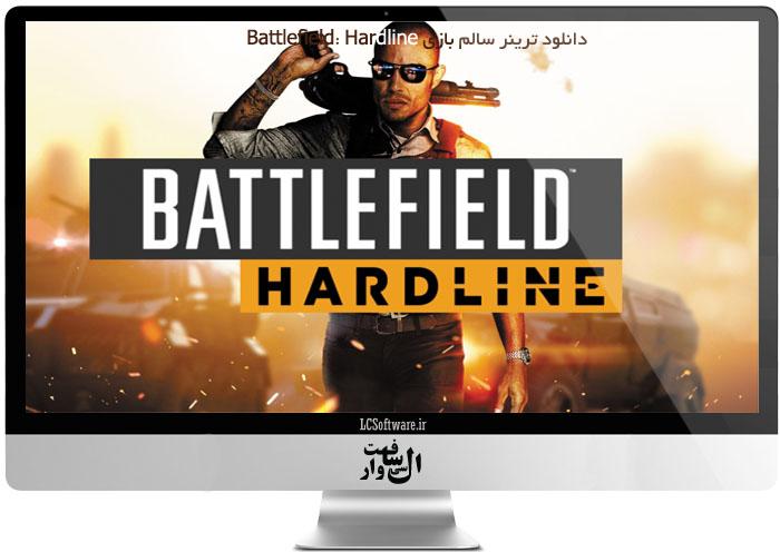 دانلود ترینر سالم بازی Battlefield: Hardline