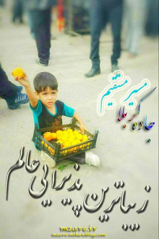 حاتم طائی حسینی