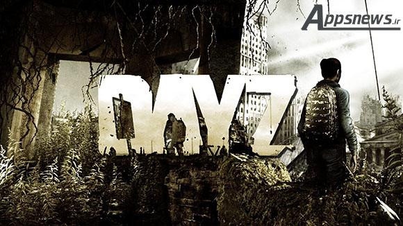 دانلود بازی DayZ برای PC
