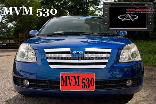 mvm 530