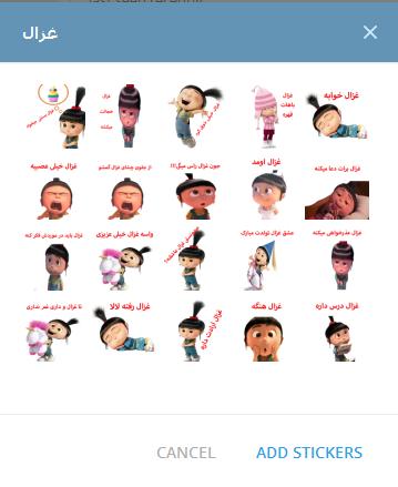 استیکر+تلگرام+اسم+یاسر