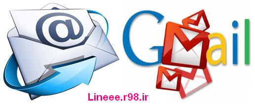 block spam gmail and email-اموزش بلاک کردن ایمیل های مزاحم-بلاک کردن ایمیل های تبلیغاتی-بلاک کردن ایمیل های مزاحم و اسپم-اسپم-اموزش بلاک کردن ایمیل در جیمیل