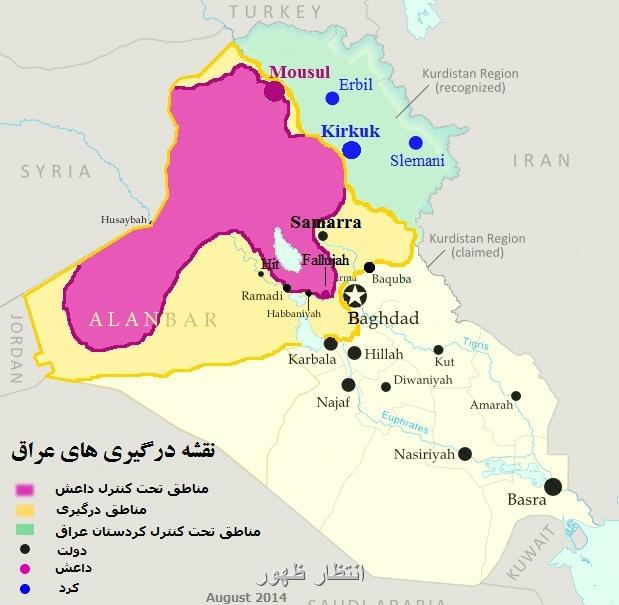 نقشه موضع درگیری داعش