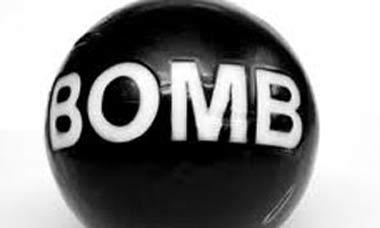 کشف بمب 21 کیلویی در ایران , اخبار گوناگون