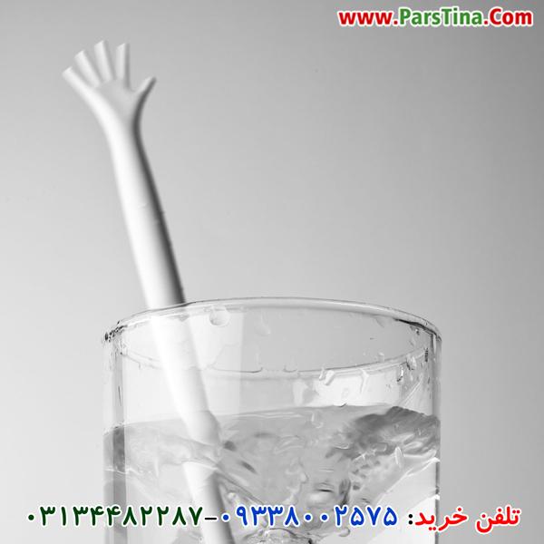 همزن Help me