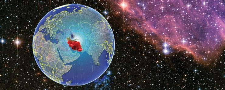 http://s6.picofile.com/file/8226669926/Menu_Iran.jpg