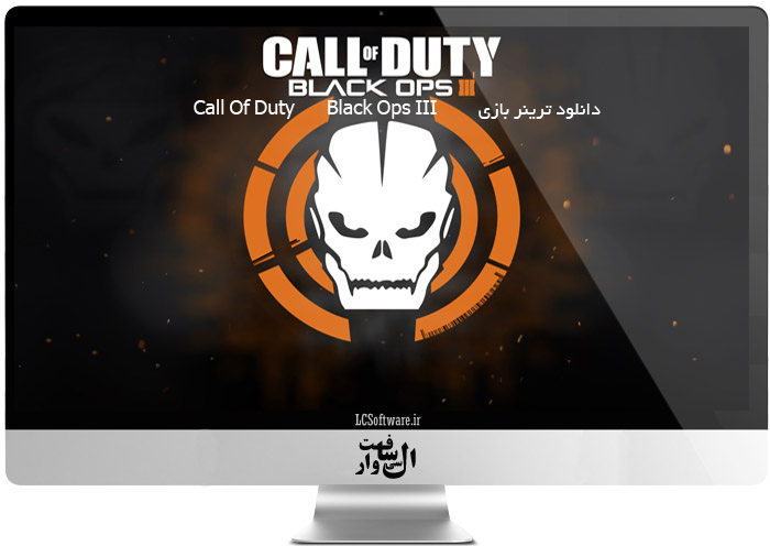 دانلود ترینر سالم بازی Call Of Duty:Black Ops III