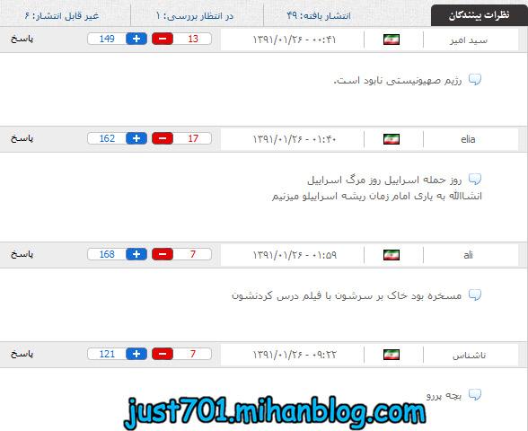 http://s6.picofile.com/file/8226691668/1.jpg