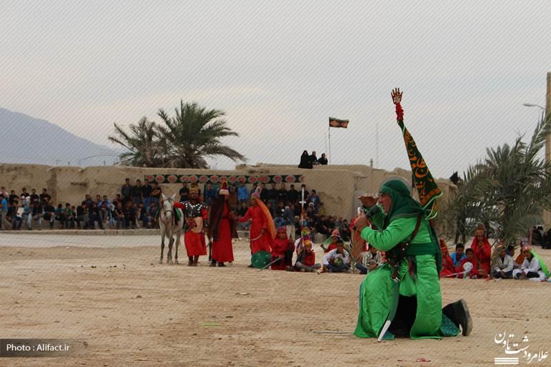 تصاویر تعزیه و سینه زنی هشتم محرم 1394 چاه عینی