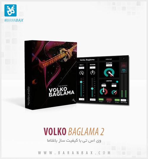 دانلود وی اس تی باغلاما Volko Baglama 2
