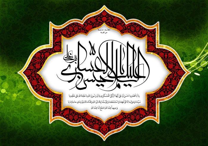 توصیه خواندنی امام حسن عسکری(ع)به شیعیان