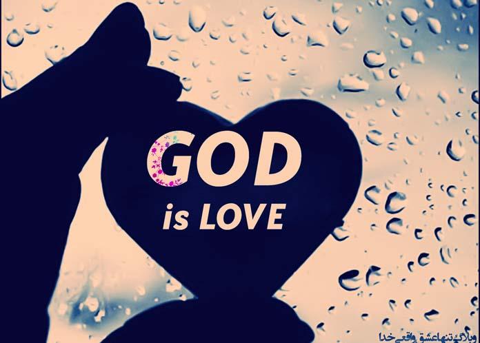 عکس+خدا+رهایم+نکن