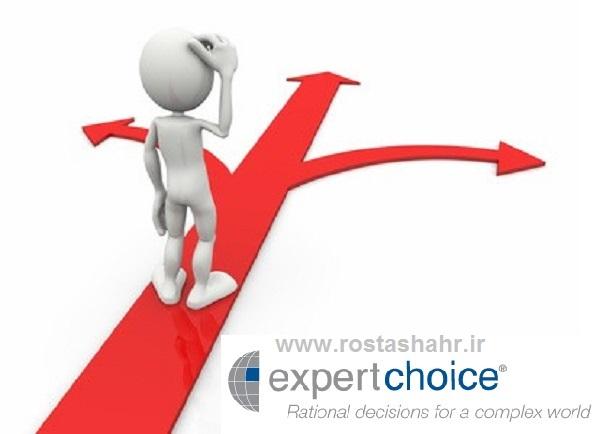 دانلود نرم افزار Expert Choice 11