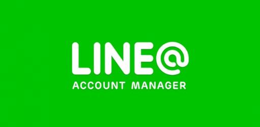 دانلود LINE@App (LINEat) ساخت پیج رسمی لاین اندروید,آموزش کار با لاین ات LINE@ و طریقه ساخت پیج رسمی-جدیدترین ترفندهای لاین-ترفندهای جدید لاین-ات لاین-at line-@line-آموزش ترفندهای لاین-آموزش کامل @ line