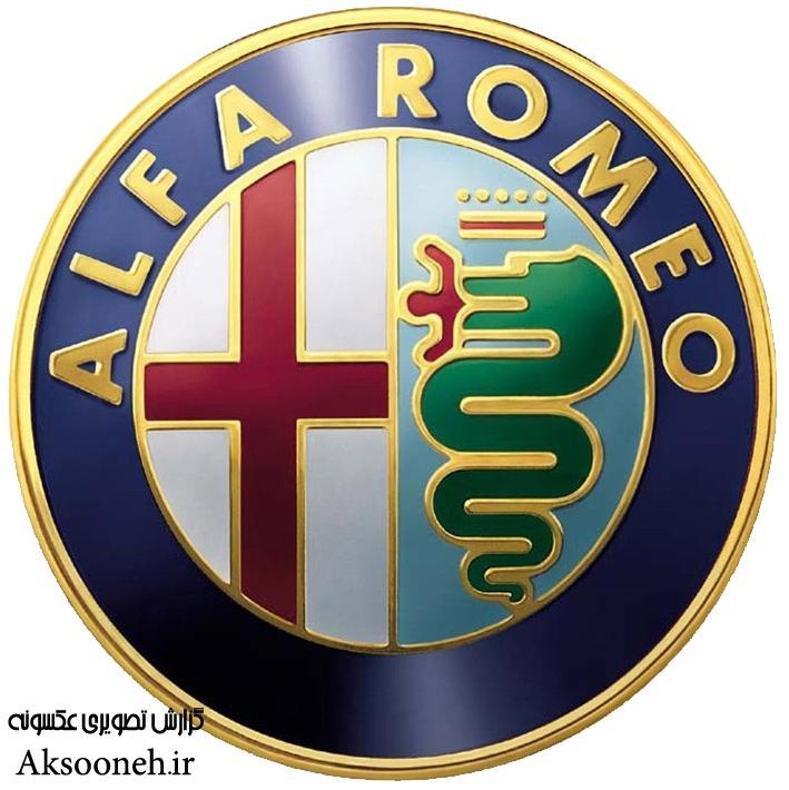 آرم آلفا رومئو