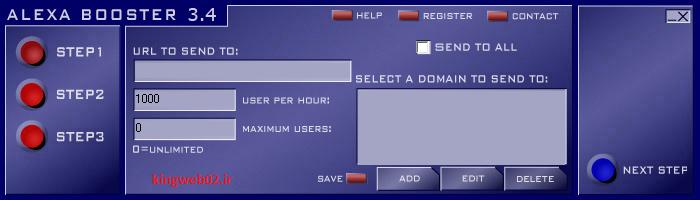 بهبود رتبه الکسا با نرم افزار alexa booster 3.4 + key