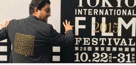 کت جالب حامد بهداد در جشنواره فرش قرمز توکیو! , عکس بازیگران