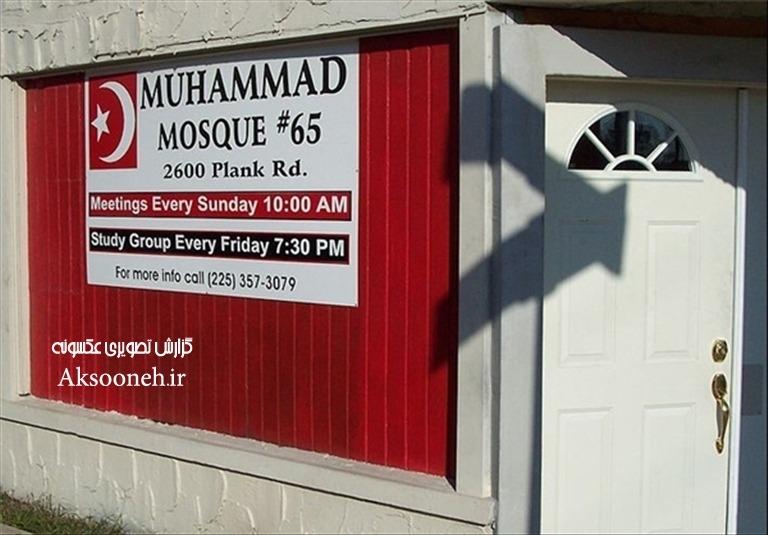 تصاویر زیباترین مساجد آمریکا