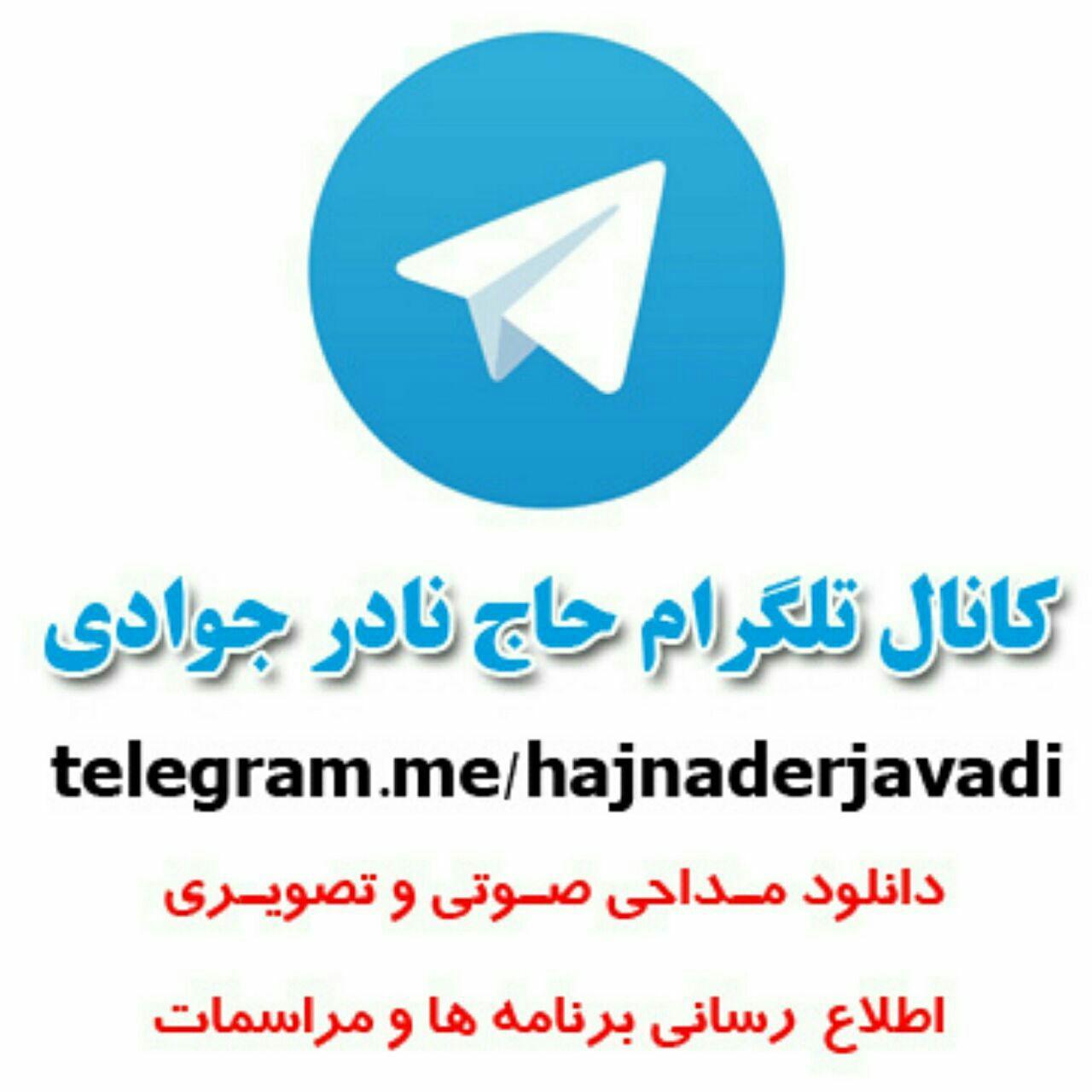 مرکز بین المللی نشر اسراء nashresra ir