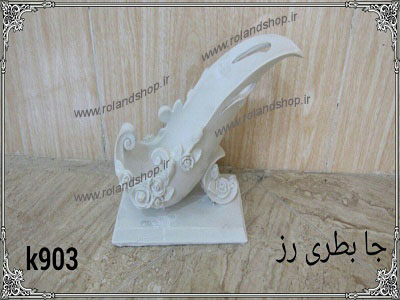 جا بطری رز پلی استر ، مجسمه پلی استر، تولید مجسمه، مجسمه رزین، مجسمه، رزین، ساخت مجسمه، پلی استر