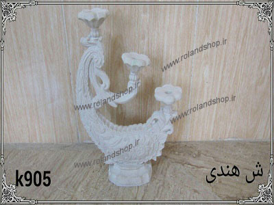 شمعدان هندی پلی استر ، مجسمه پلی استر، تولید مجسمه، مجسمه رزین، مجسمه، رزین، ساخت مجسمه، پلی استر