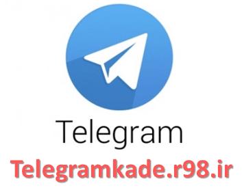 ساخت لینک برای گروه در تلگرام-ترفند های تلگرام-اموزش تلگرام-اموزش تصویری ساختن گروه در تلگرام-اموزش ساختن لینک گروه تلگرام-چگونه برای گروه تلگرام لینک بسازیم