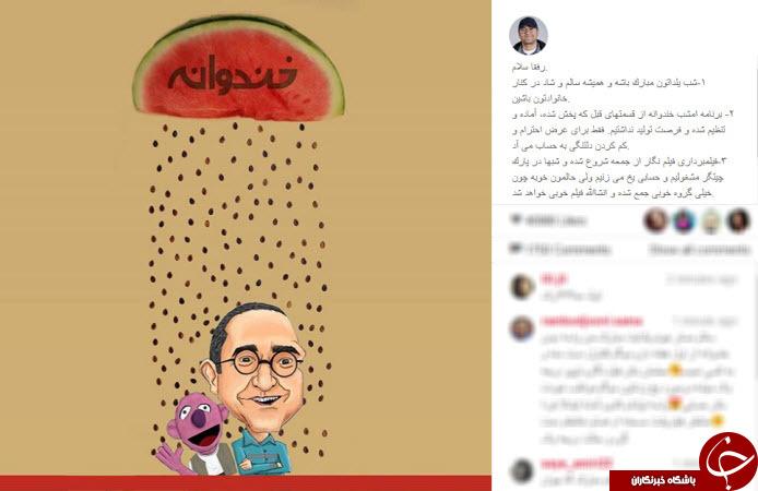 شب یلدا بازیگران در اینستاگرام , عکس های بازیگران