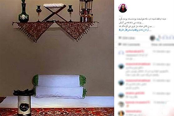 پست جدید آزاده نامداری در اینستاگرام +عکس , چهره های معروف