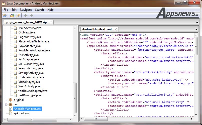دانلود نرم افزار Java Decompiler