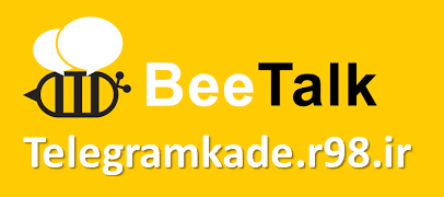 ذخیره عکس و متن قسمت نجوا بیتالک-Save photos and text whisper the Beetalk-نجوا بیتالک-پیام جادویی در بیتالک-اموزش استفاده از نجوا بیتالک-ذخیره عکس در بیتالک