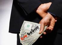 بررسی پرونده موسوم به رانت ۶۵۰ میلیون یورویی در شورای رقابت ادامهدار شد