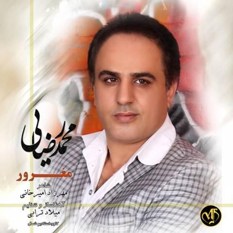 دانلود آهنگ جدید محمد رضایی به نام مغرور
