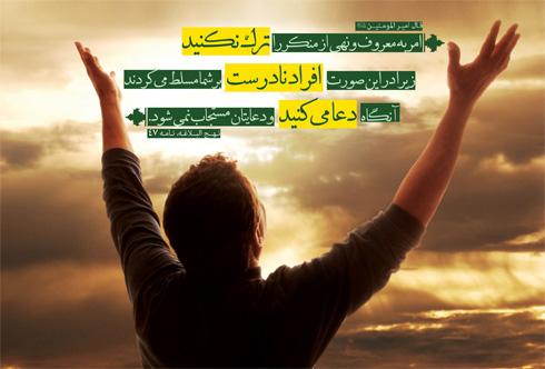 http://s6.picofile.com/file/8229590100/TarkYaAnjam.jpg