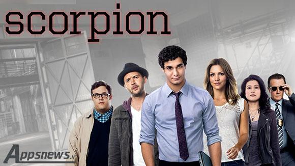 دانلود فصل اول سریال Scorpion با کیفیت 480p