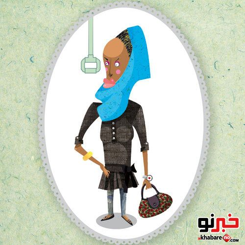 عکس دختران ایرانی در مترو تهران , تصاویر طنز