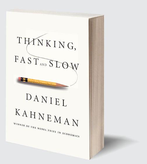 خطاهای شناختی تصمیم گیری (۱): هیوریستیک و مغز خطاساز