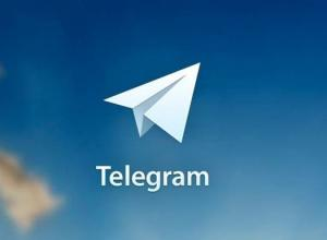 تصميم گيري درباره فیلترینگ تلگرام در هفته جاري , کامپیوتر ولپ تاپ