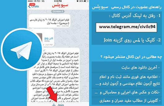 http://s6.picofile.com/file/8230110484/%D8%AA%D9%84%DA%AF%D8%B1%D8%A7%D9%85telegram.jpg