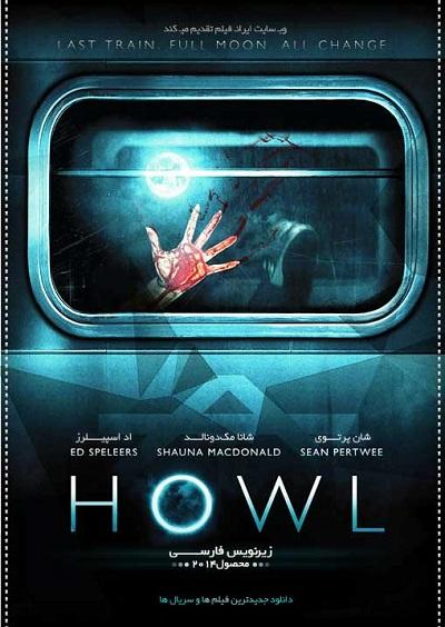 دانلود فیلم Howl 2015 با لینک مستقیم – زوزه
