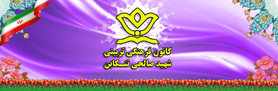 تبریک سال نو حصین و صادق اپارات