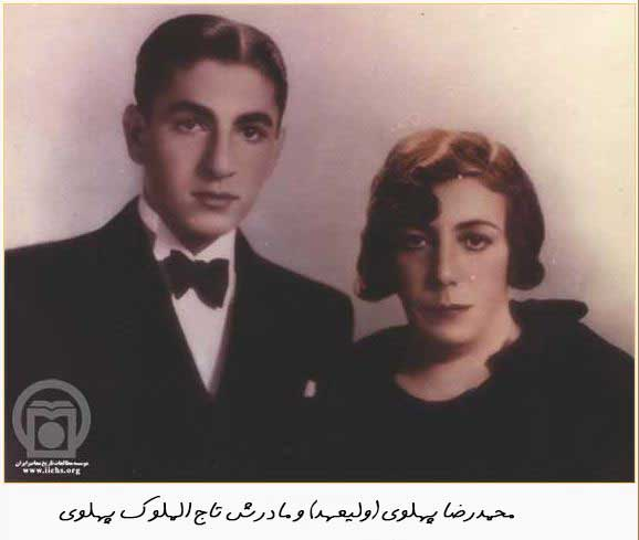 همسران رضا شاه