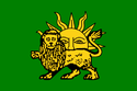 http://s6.picofile.com/file/8230309200/_Safavid_Flag.png
