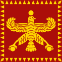http://s6.picofile.com/file/8230319076/Standard_of_Cyrus_the_Great_Achaemenid_Empire_svg.png